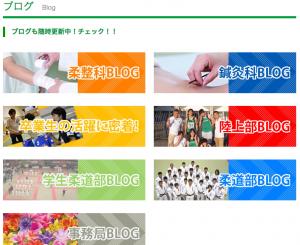 スクリーンショット 2015-01-07 6.18.23