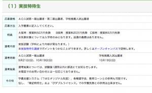 スクリーンショット 2015-01-14 5.44.19