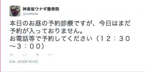 スクリーンショット 2015-01-16 5.52.42