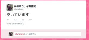 スクリーンショット 2015-01-22 5.46.26
