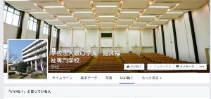 スクリーンショット 2015-01-29 5.24.52