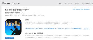 スクリーンショット 2015-04-08 5.37.13