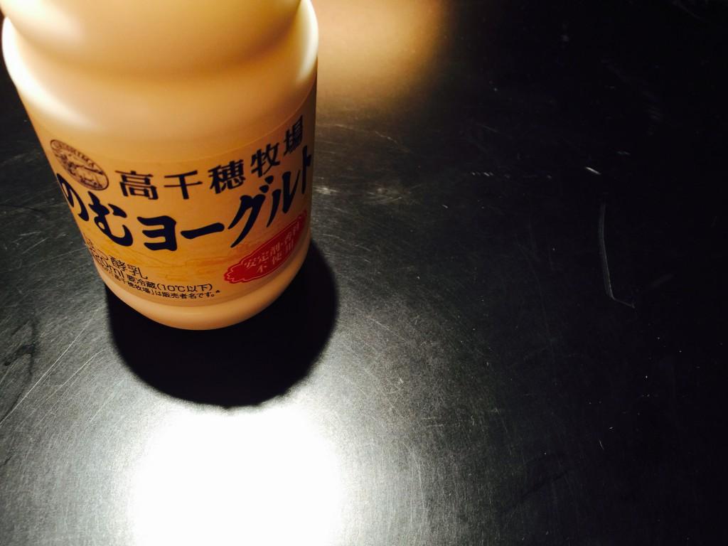 yoguru