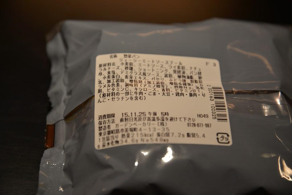DSC_6401