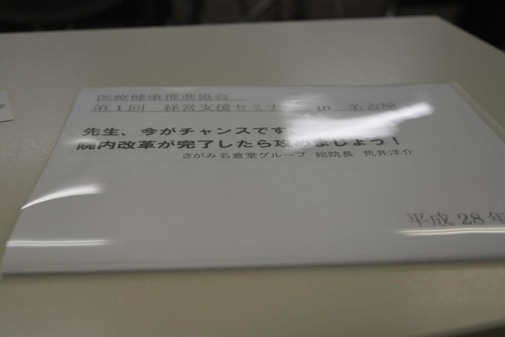 DSC_6820